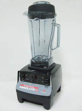 ABSOLUTE BLENDER