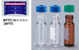 PTFE/Red Rubber Septa HP Vial Kit(500set)