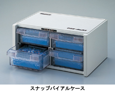 Snap Vial Kit 500set (Vial + Clear PP Cap with Septa)