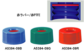 PTFE/Red Rubber ,Septa have been built in.
