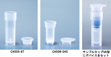 Sample Cup VA type (for Mini Rotor Centrifuge)