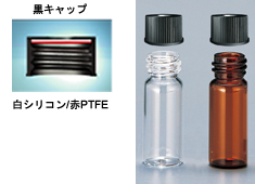 4.0mL Self Assemble Vial with Black Cap