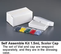 Self Assemble Standard Vial with Shimadzu 5 Color Cap