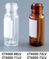 High Recovery Vial with Certification